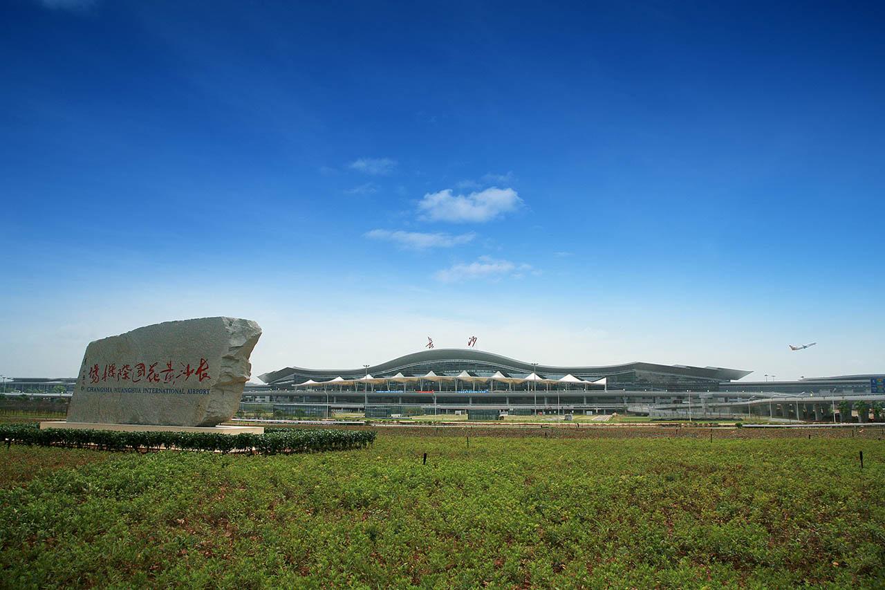 湖南有几个机场