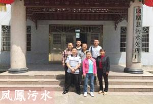 湖南二氧化氯发生器,凤鳯污水厂选CCTV上榜品牌源生环保