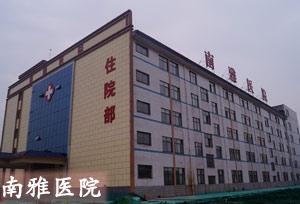 医院污水消毒二氧化氯发生器选择源生环保