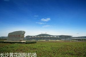 黄花机场二次供水消毒二氧化氯发生器选源生环保