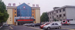 医院污水消毒二氧化氯发生器,南雅医院选择湘怡源生