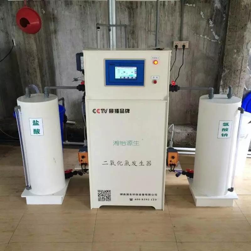 二氧化氯发生器厂家,湘怡源生服务茶陵医院