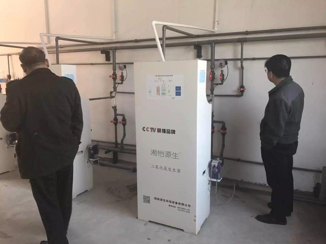 大型二氧化氯发生器,望城水厂选择湖南源生环保设备有限公司