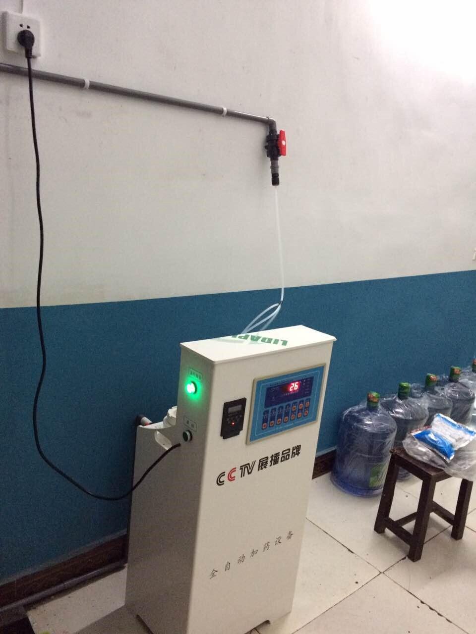医院污水二氧化氯发生器,湖南源生环保设备有限公司服务蓉城医院