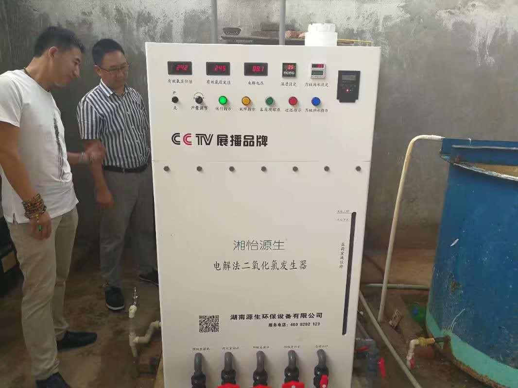湖南源生环保设备有限公司服务金三角,为金三角特区饮水安全再立新功