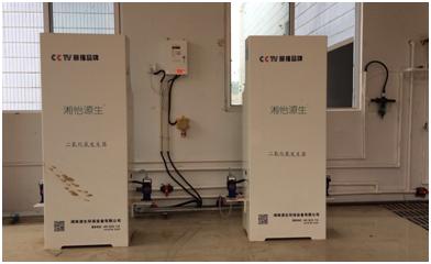 二氧化氯发生器,钦州水厂选择湖南源生环保设备有限公司