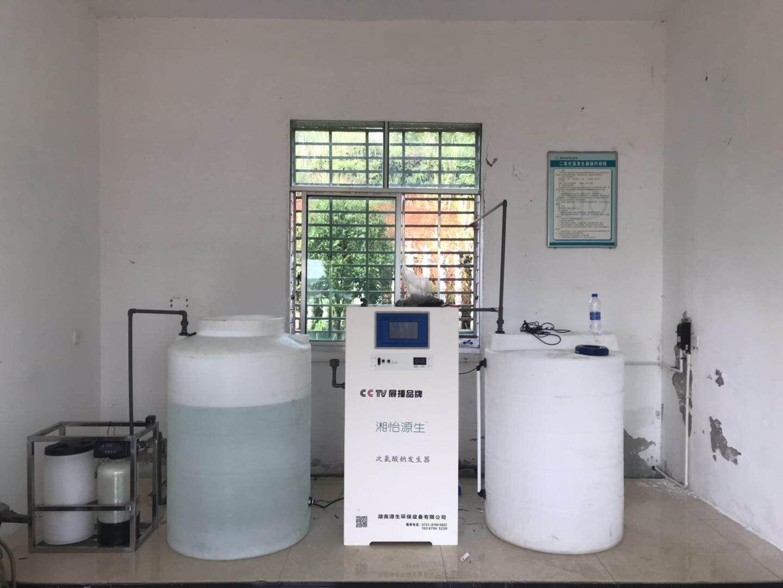 二次供水专用次氯酸钠发生器