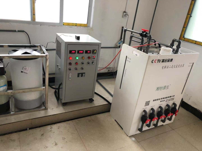 二氧化氯发生器电解法较好的厂家