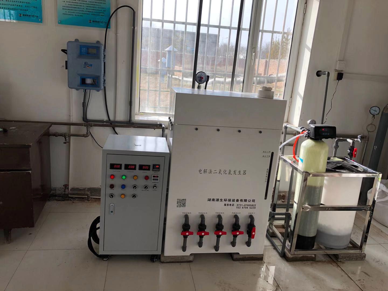 电解法二氧化氯发生器膜,湘怡源生,10年专业经验