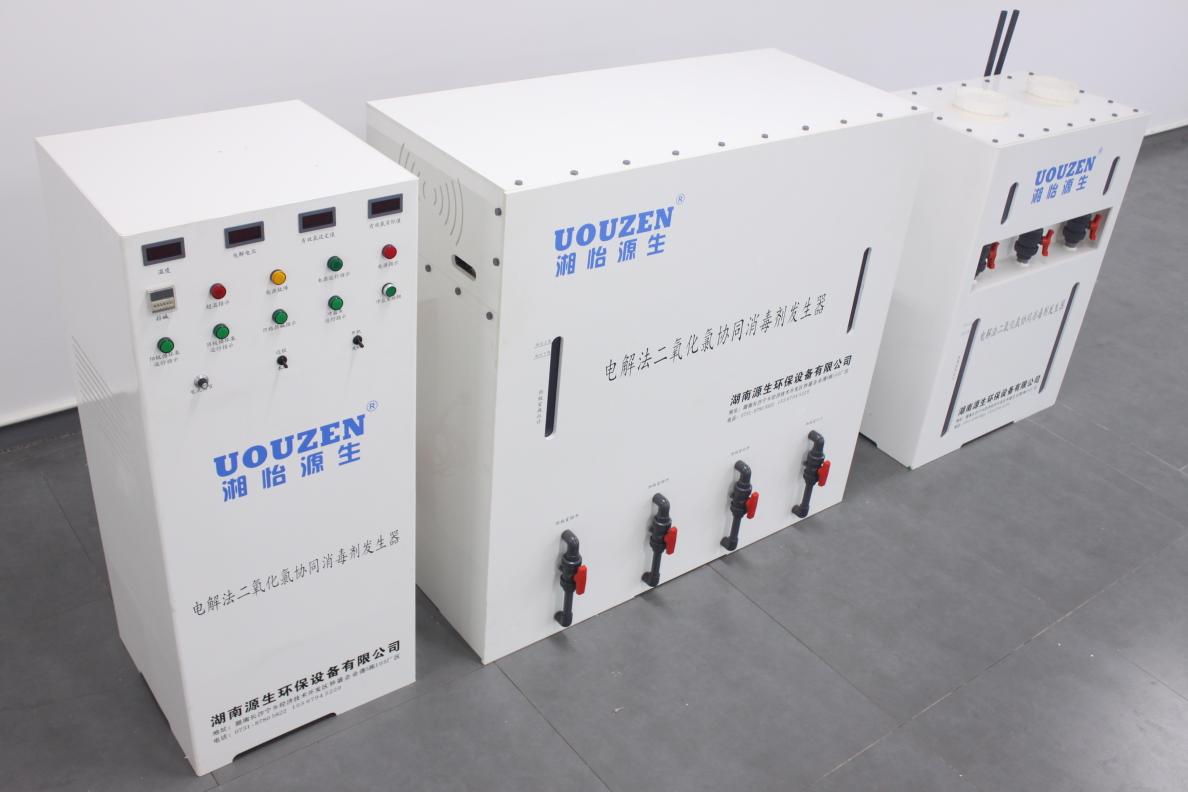 电解法二氧化氯发生器型号,10年专业制造供您选择