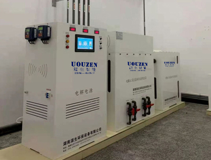 UOUZEN电解二氧化氯发生器,服务宜昌药业用水