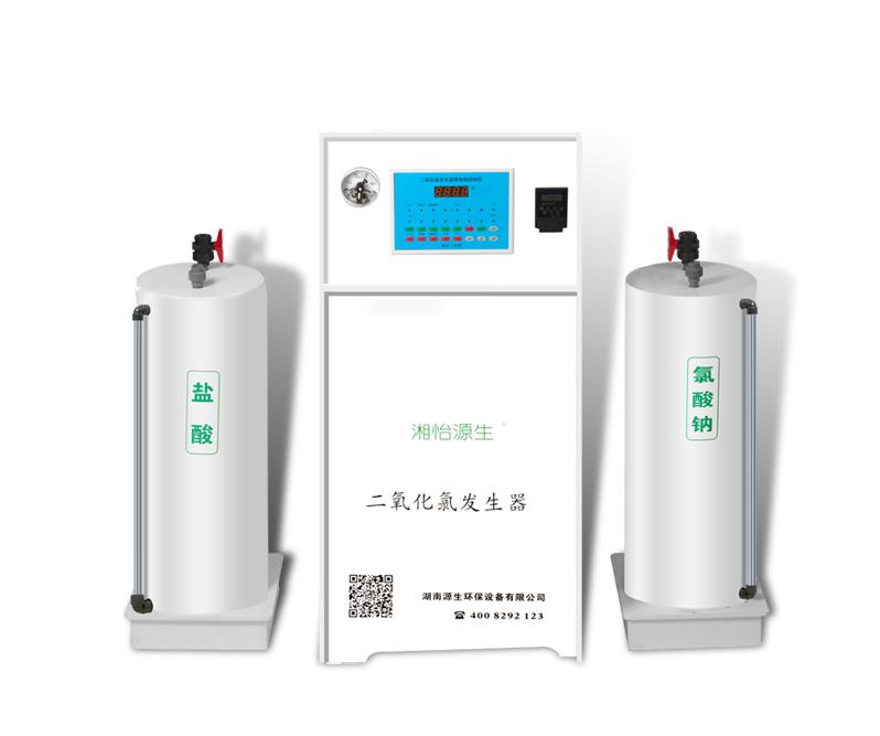 屠宰养殖污水二氧化氯发生器