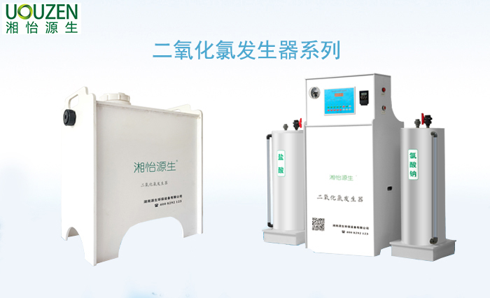 医院污水消毒二氧化氯发生器