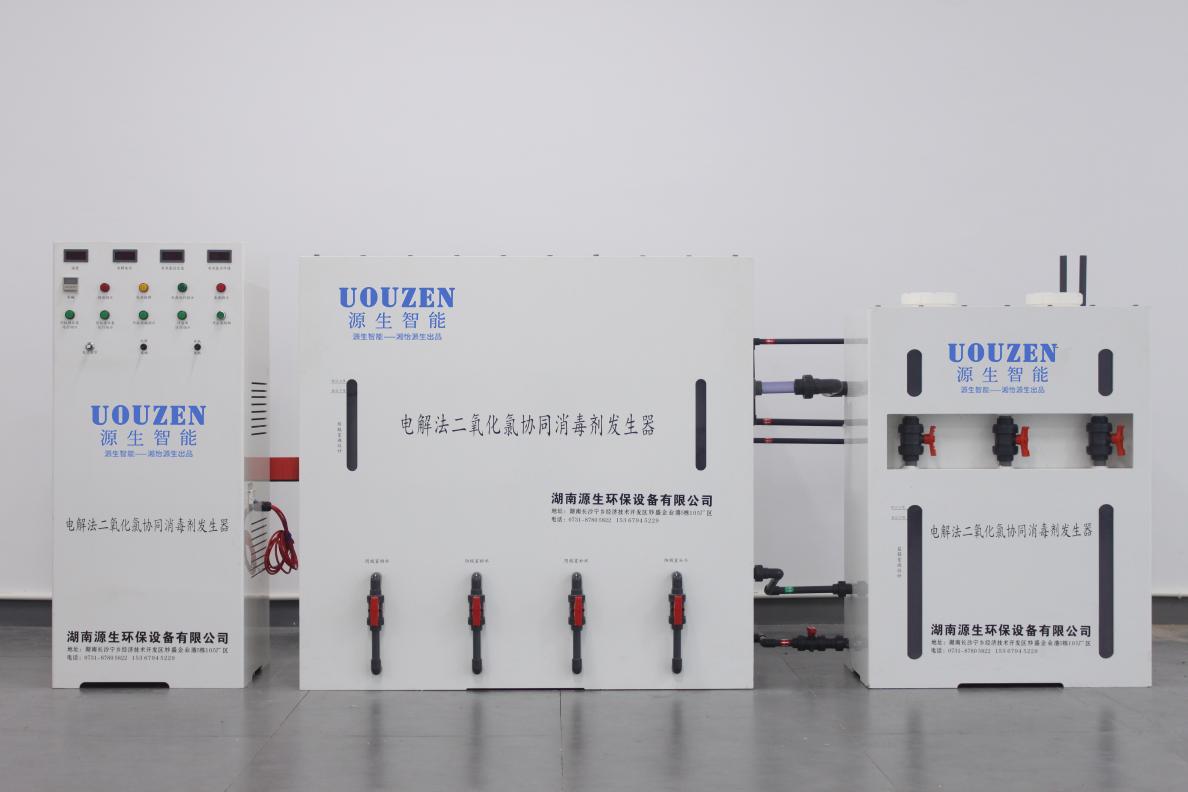 电厂循环水电解法二氧化氯发生器